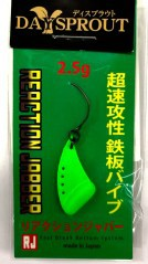 Artificiale Reaction Jebber 2.5 g verde