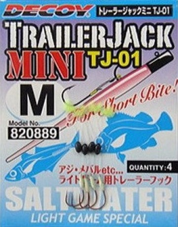 Trailer Jack Mini TJ01