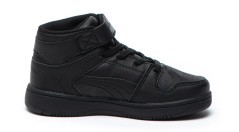 Scarpe Junior Rebound Lay-Up SL nero destra
