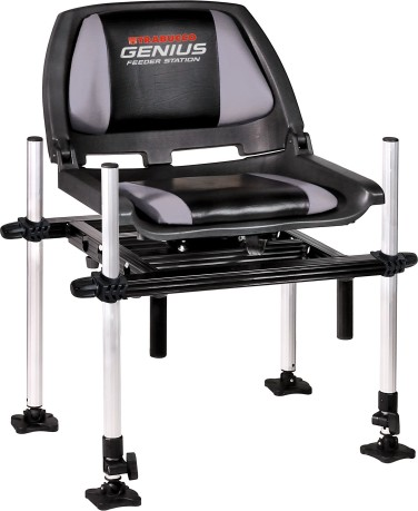 Sedia Genius Feeder Pro Station