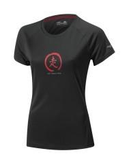 T-shirt Drylite Run Tee