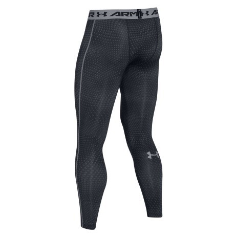 Leggings armour hg compression printed black