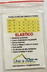Finale elastico Guideline 2,55 m