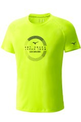 T-shirt Uomo Transform Tee giallo