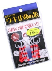 Stopper Cotone Nakazima