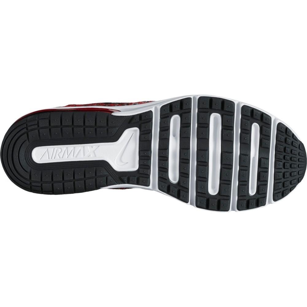 Scarpe Junior Air Max Sequent 2 Gs Nike | | | Di Qualità Fine  | Scolaro/Signora Scarpa  | Uomo/Donna Scarpa  d30b3e
