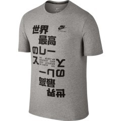 T-Shirt Uomo Intl grigio