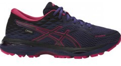 best website 56f33 384cb Asics. Scarpe Donna Running Gel Cumulus 19 GTX