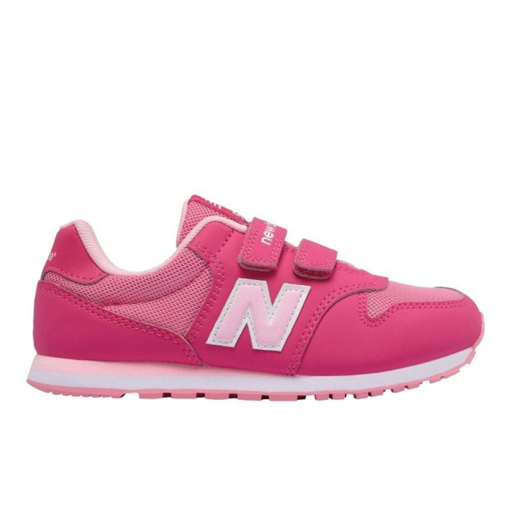 Turbulencia dormir vecino  Baby Shoes KV500 New Balance   eBay